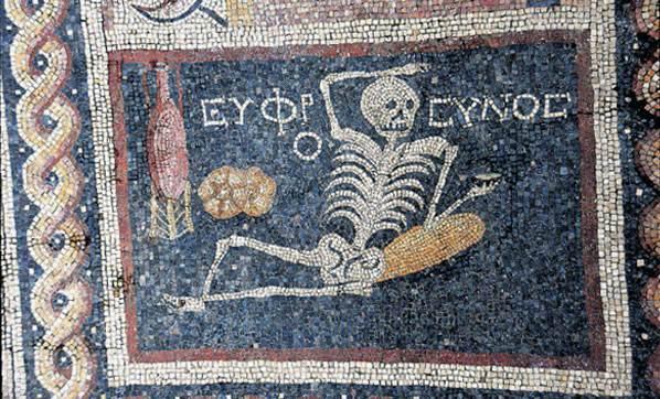 hatay Turchia stai allegro goditi la vita III sec. a.C